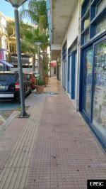 Earthquake: Limín Khersonísou Greece,  September 2021
