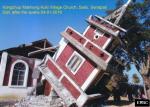 Earthquake: Dimapur India,  January 2016