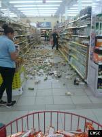 Earthquake: Enterprise Trinidad and Tobago,  December 2016