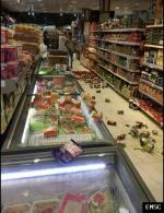 Earthquake: Baghdad Iraq,  November 2017