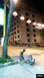 Earthquake:  Taiwan,  February 2018