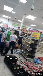 Earthquake:  Panama,  May 2019