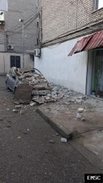 Earthquake: Himarë Albania,  November 2019