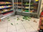 Earthquake: İzmit Turkey,  January 2020