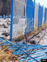 Earthquake: Mila Algeria,  July 2020